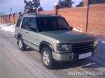 Land RoverDiscovery II