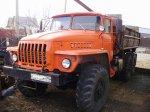 Урал55571-30