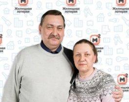 Супруги из Челябинска выиграли в лотерею 3,5 млн рублей с первого раза