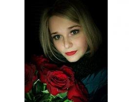 В Челябинской области разыскивают пропавшую при странных обстоятельствах девушку
