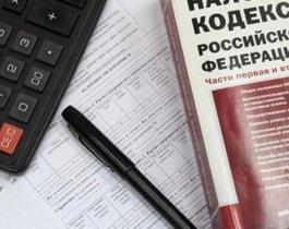 Управляющий уральского предприятия пойдет под суд за мошенничество с налогами