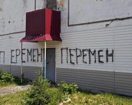 Работы нет, медицины нет, дорог нет: в Нязепетровске и Уфалее ждут Алексея Текслера