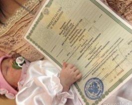 В Челябинске принципиальному отцу отказались выдать свидетельство о рождении ребенка