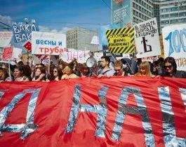 Во всем виноваты протестующие! Уральская корпорация предупредила инвесторов о рисках из-за протестов в Москве