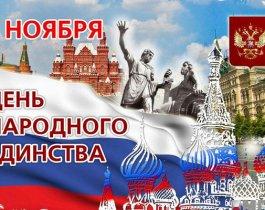 Центр Челябинска закроют для автомобилистов