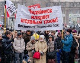Мэр Челябинска Наталья Котова выйдет на митинг против плохой экологической обстановки