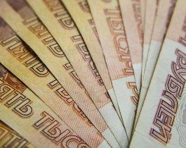 Мошенницы поменяли 125 тысяч рублей пенсионера на купюры «Банка приколов»